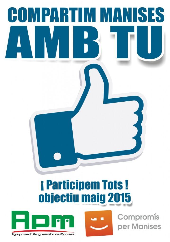 Manisesapm apm compromis manises for Piscina municipal manises